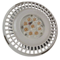 ColorStars R5 AR111 LED Bulb 12watt